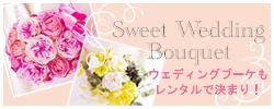 Sweetbouquet-rental